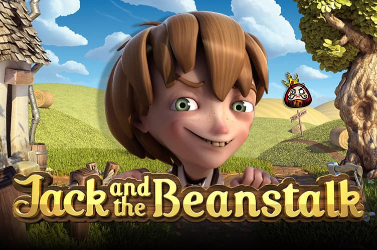 Jack and the beanstalk 注目の画像