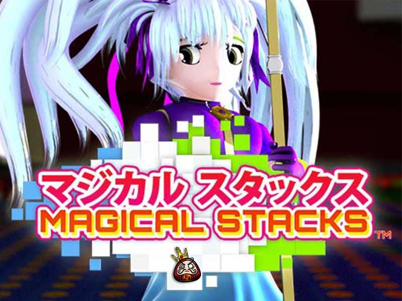 Magical Stack 注目の画像